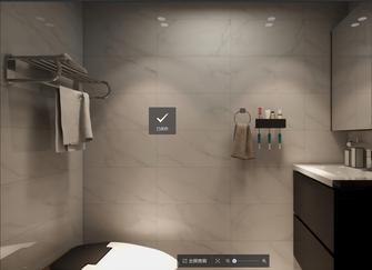 豪华型复式现代简约风格卫生间装修效果图