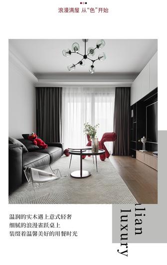10-15万100平米混搭风格客厅设计图