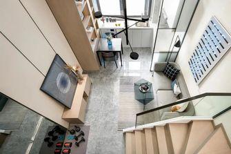 3万以下30平米小户型现代简约风格客厅装修案例