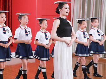 米娜凯威国际礼仪艺术教育(虎门万达校区)