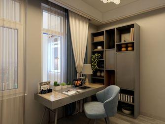 130平米三室两厅轻奢风格书房设计图