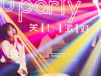 U Party别墅轰趴馆