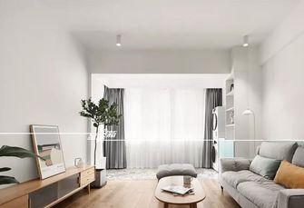 10-15万70平米北欧风格客厅装修效果图