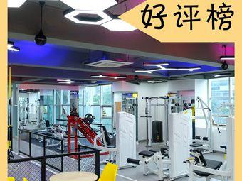 非凡精英健身减脂工作室