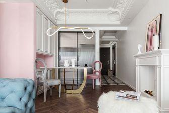 富裕型120平米三室一厅法式风格餐厅图片