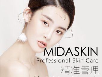 MIDASKIN蜜哒科技美肤连锁(海安路店)