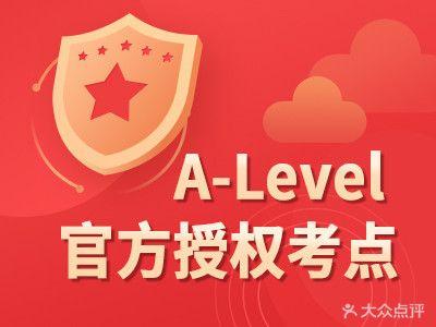 新航道雅思托福外语留学考研培训学校(南京图书馆校区)