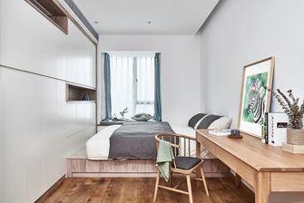 豪华型140平米三中式风格阳光房装修案例