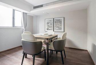 20万以上140平米四室三厅现代简约风格影音室欣赏图