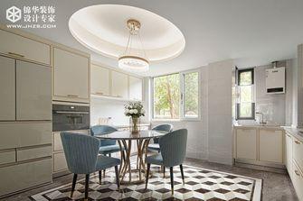 豪华型110平米三室一厅欧式风格餐厅装修图片大全