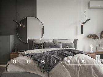 15-20万三室两厅现代简约风格卧室图片