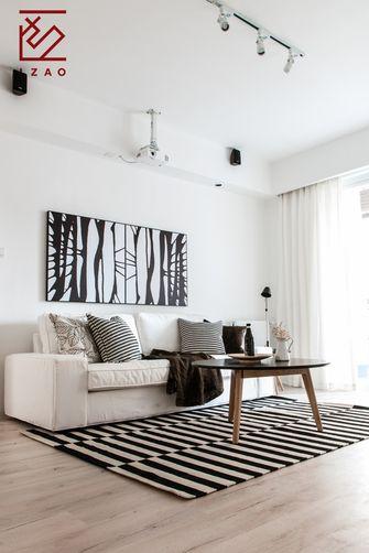 经济型90平米三室两厅北欧风格客厅效果图