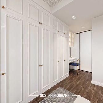 140平米四室一厅法式风格衣帽间装修案例