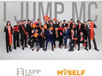 I Jump MC 工作室