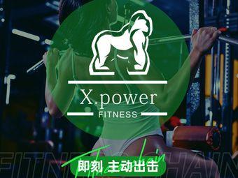 X·power健身私教连锁(吾悦广场店)
