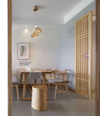 豪华型140平米复式日式风格餐厅图片大全