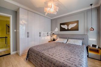 70平米公寓混搭风格卧室装修案例