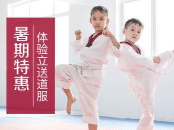 成都舞蹈跆拳道中心