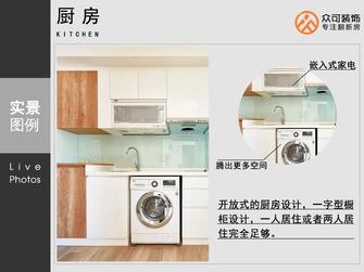 经济型30平米超小户型欧式风格厨房欣赏图