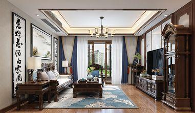 140平米三室一厅中式风格客厅装修效果图