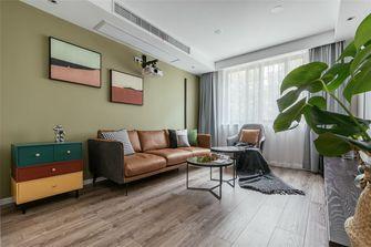 5-10万70平米一室一厅现代简约风格客厅效果图