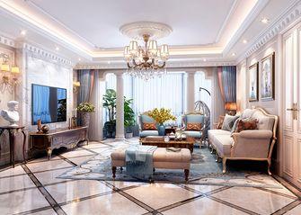 富裕型140平米三室两厅欧式风格客厅装修案例