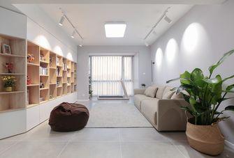 80平米现代简约风格客厅装修图片大全