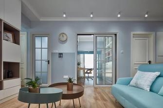 经济型80平米四室两厅北欧风格书房图