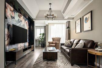 60平米美式风格客厅设计图