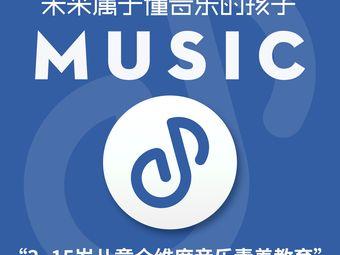 安可音乐教育(亲子中心校区)