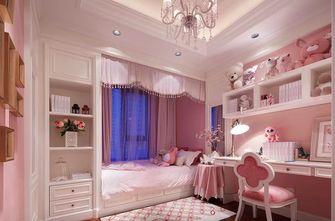 140平米四室两厅美式风格青少年房图片