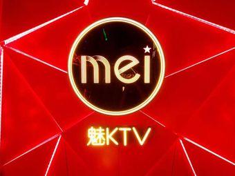 魅KTV(远大店)