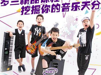 罗兰-数字音乐教育学校·架子鼓钢琴吉他(桃浦校区)