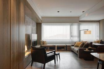 20万以上140平米三室两厅日式风格书房装修案例