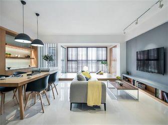 豪华型120平米四现代简约风格客厅设计图