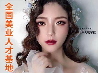 色咖国际美妆学校(合肥校区)