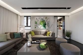富裕型140平米四室三厅现代简约风格客厅图片
