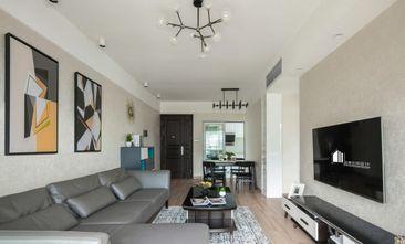 富裕型100平米三室一厅现代简约风格客厅设计图