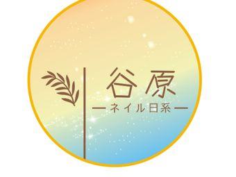谷原美甲美睫采耳店(王府井店)