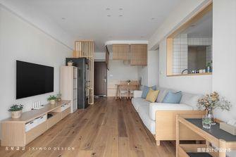 经济型100平米复式日式风格客厅装修效果图