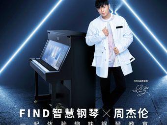 Find智慧钢琴学院(汇悦大融城校区)