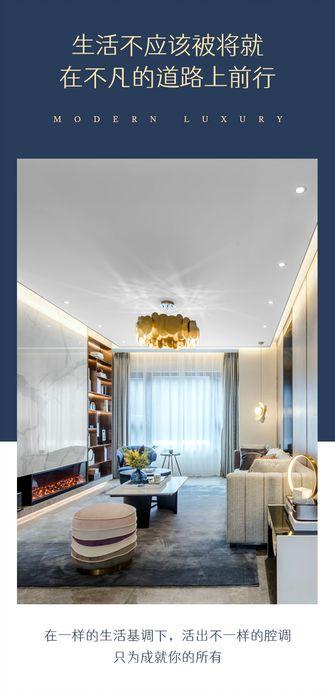 豪华型120平米三室一厅轻奢风格客厅图片大全