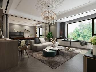 140平米四法式风格客厅图片