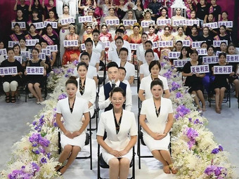 亚他利亚国际美容美妆培训学院
