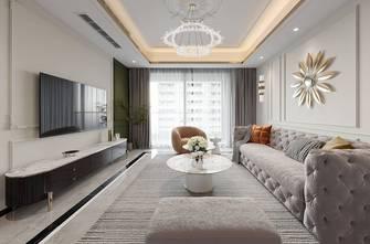 三法式风格客厅设计图