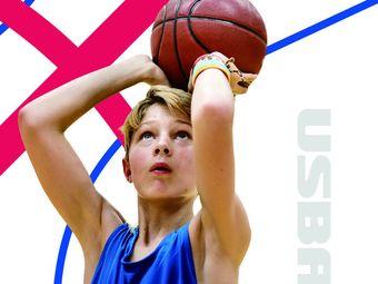 USBA美国篮球学院(绿景嘉园校区)