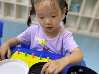 小小世界国际早教(佛山禅城中心)