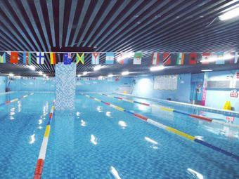 爱尚阳光游泳健身