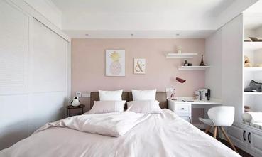 140平米四室两厅美式风格青少年房装修图片大全