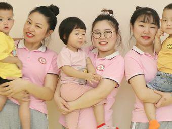 爱乐祺国际婴幼儿托育中心(金牛中心)